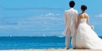 Reiseziele für die Hochzeit