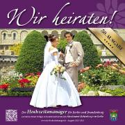 Hochzeitsmanager Lichtenberg 2015